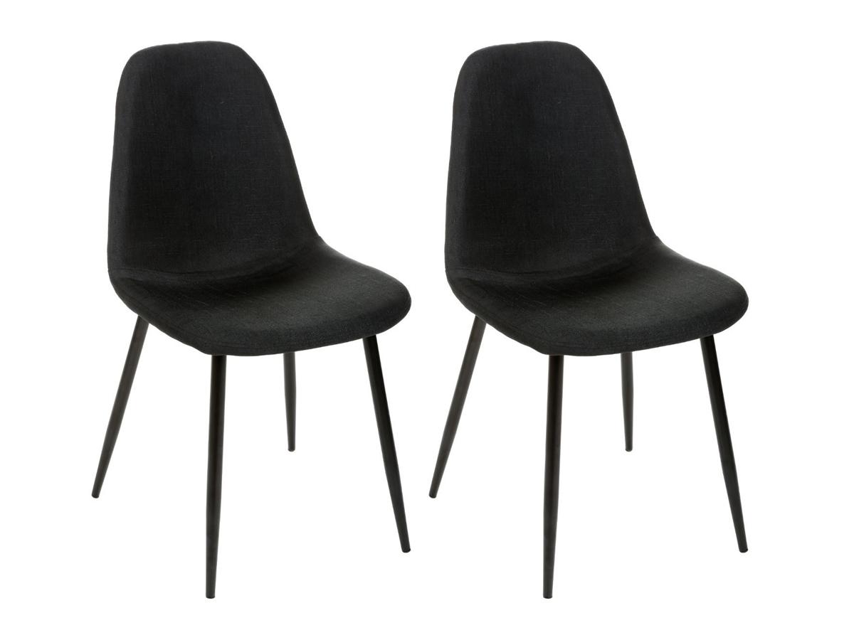 Lot de 2 chaises Tyka \\Karel\\\