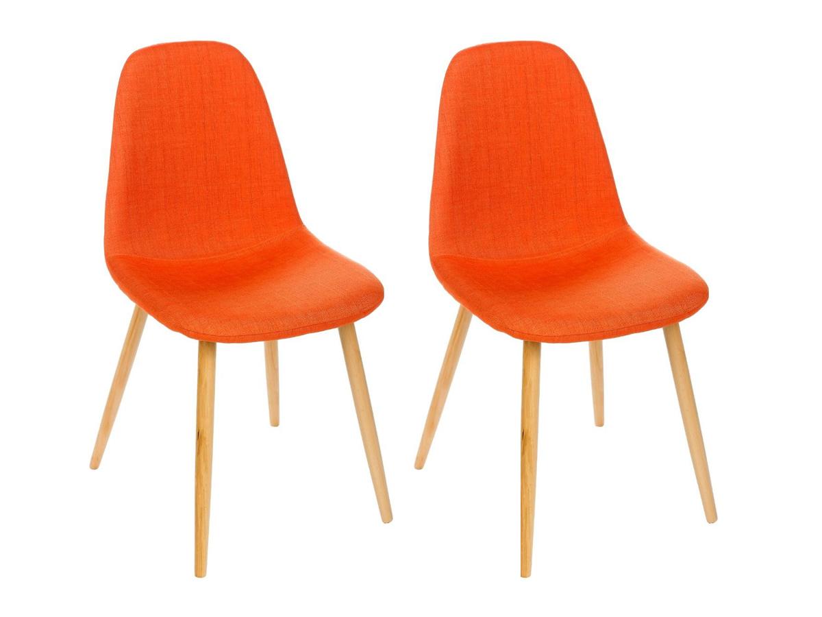 Lot de 2 chaises Nokas \\Lerka\\\