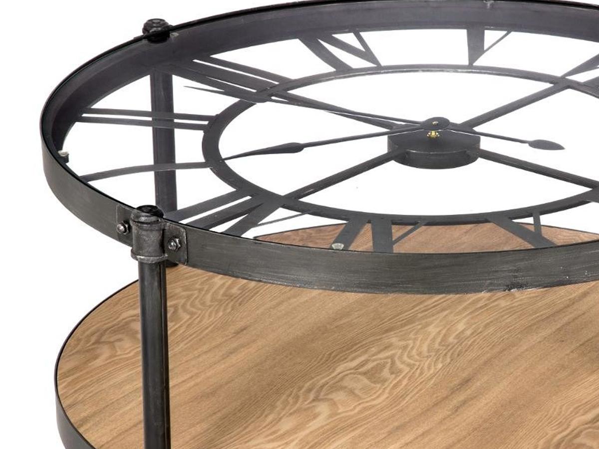 Table basse Horloge - Atmosphera
