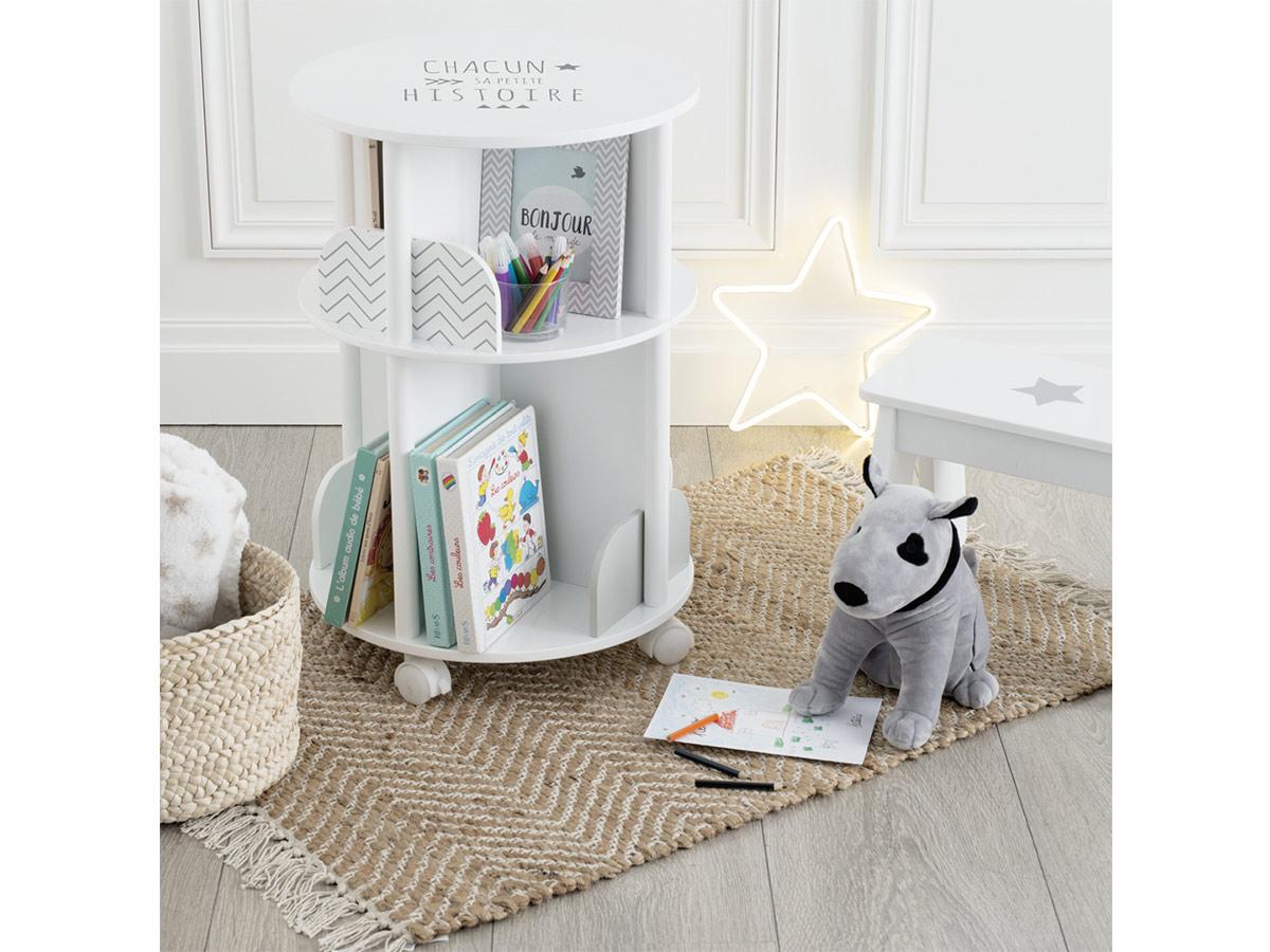 Bibliothèque ronde enfant - Atmosphera