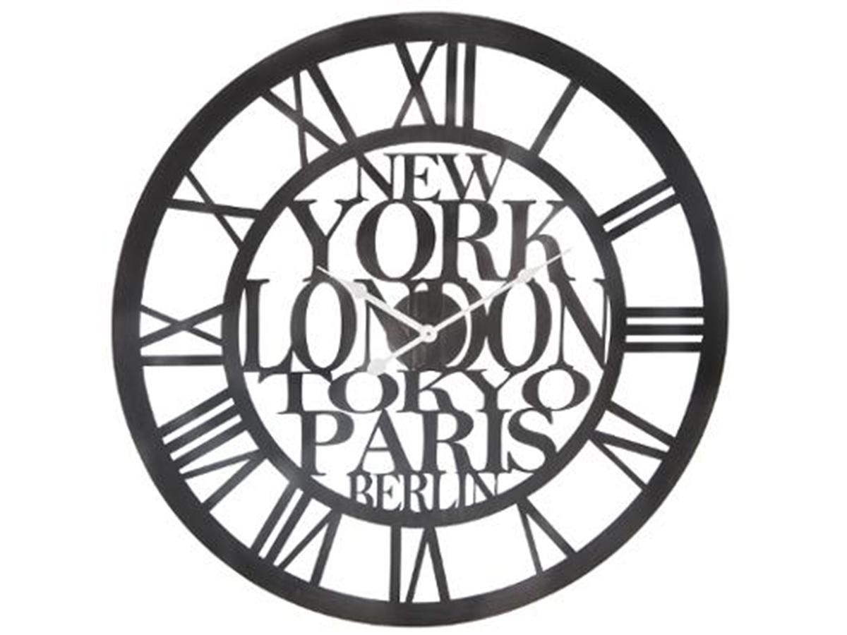 Horloge en métal City - Atmosphera