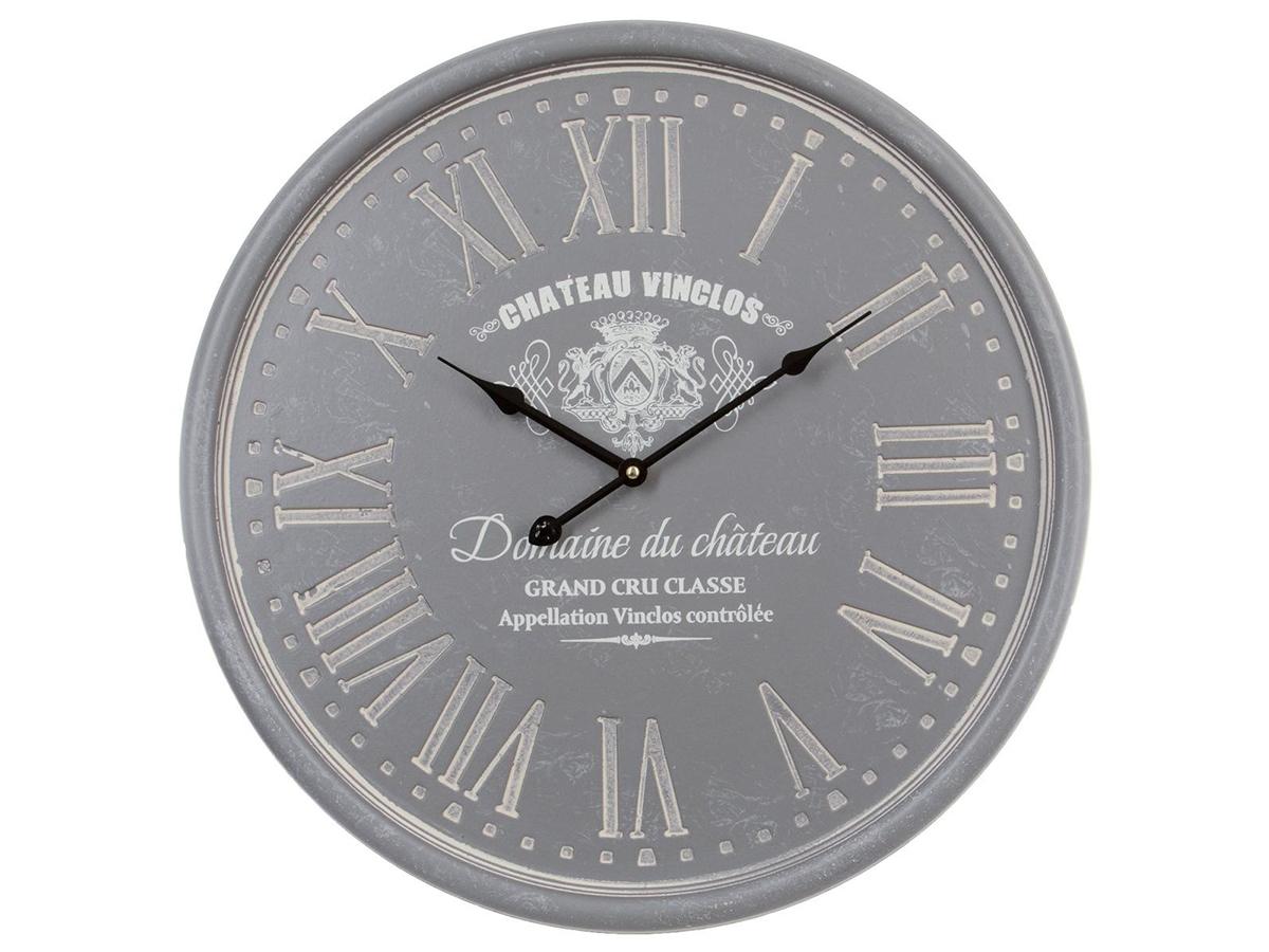 Horloge gravée - Atmosphera