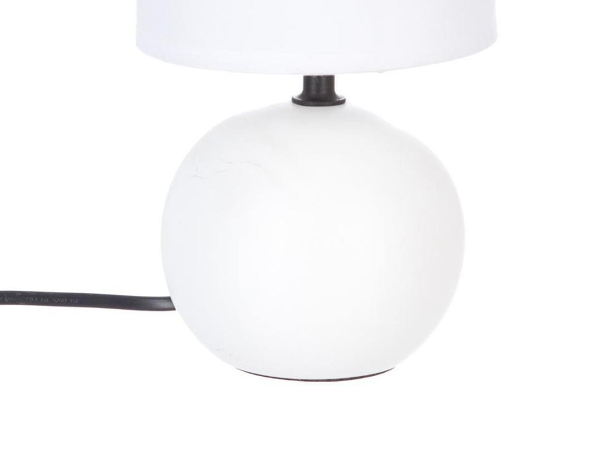 Lampe de chevet boule - Blanc mat - Atmosphera